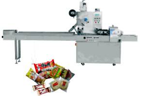 DZP-250C/400C type munlti-function automatic high speed pillow-shaped packaging machine