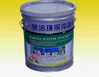 sell interior wall emulsion paint