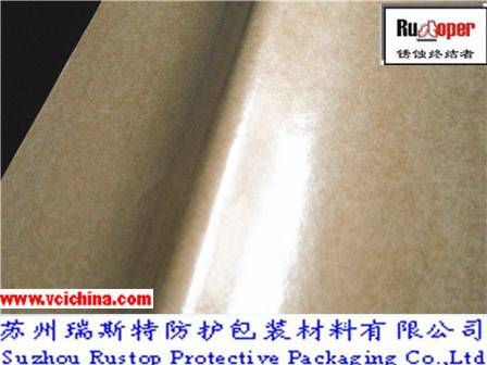 VCI waterproof PE coated paper for bearing