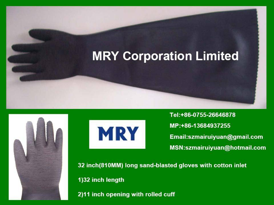 Sell sandblasted gloves