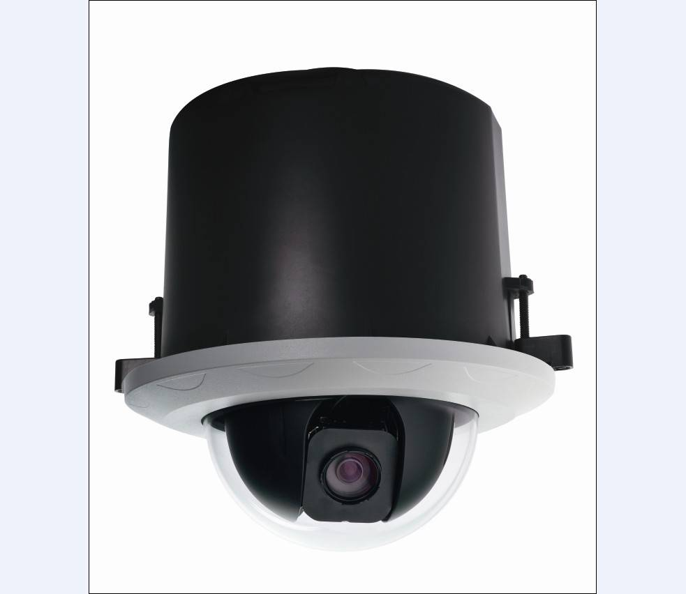 HD Intelligent High Speed Dome of Domenor