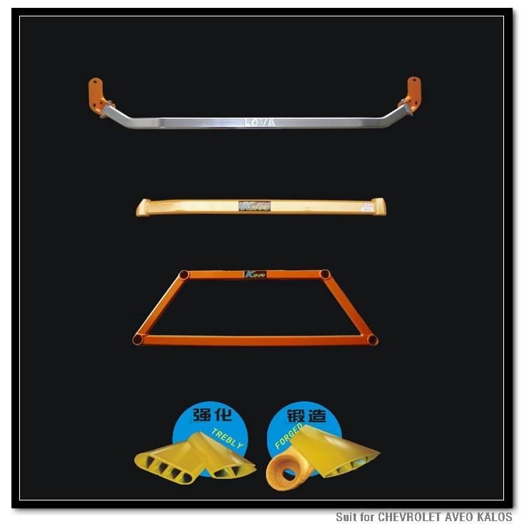 Aluminum Auto Strut bar or Lower arm bar for CHEVROLET AVEO KALOS