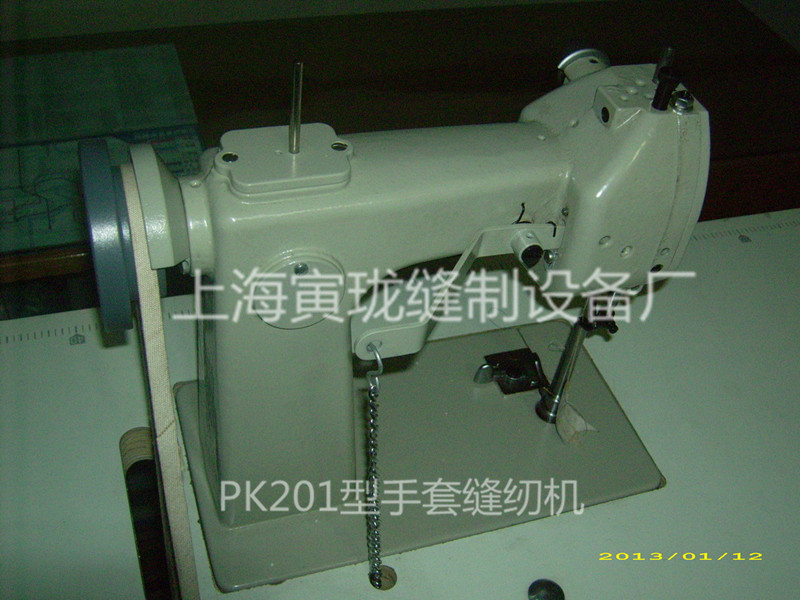 glove leather-stitching machine