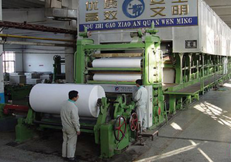 Copy paper making equipment