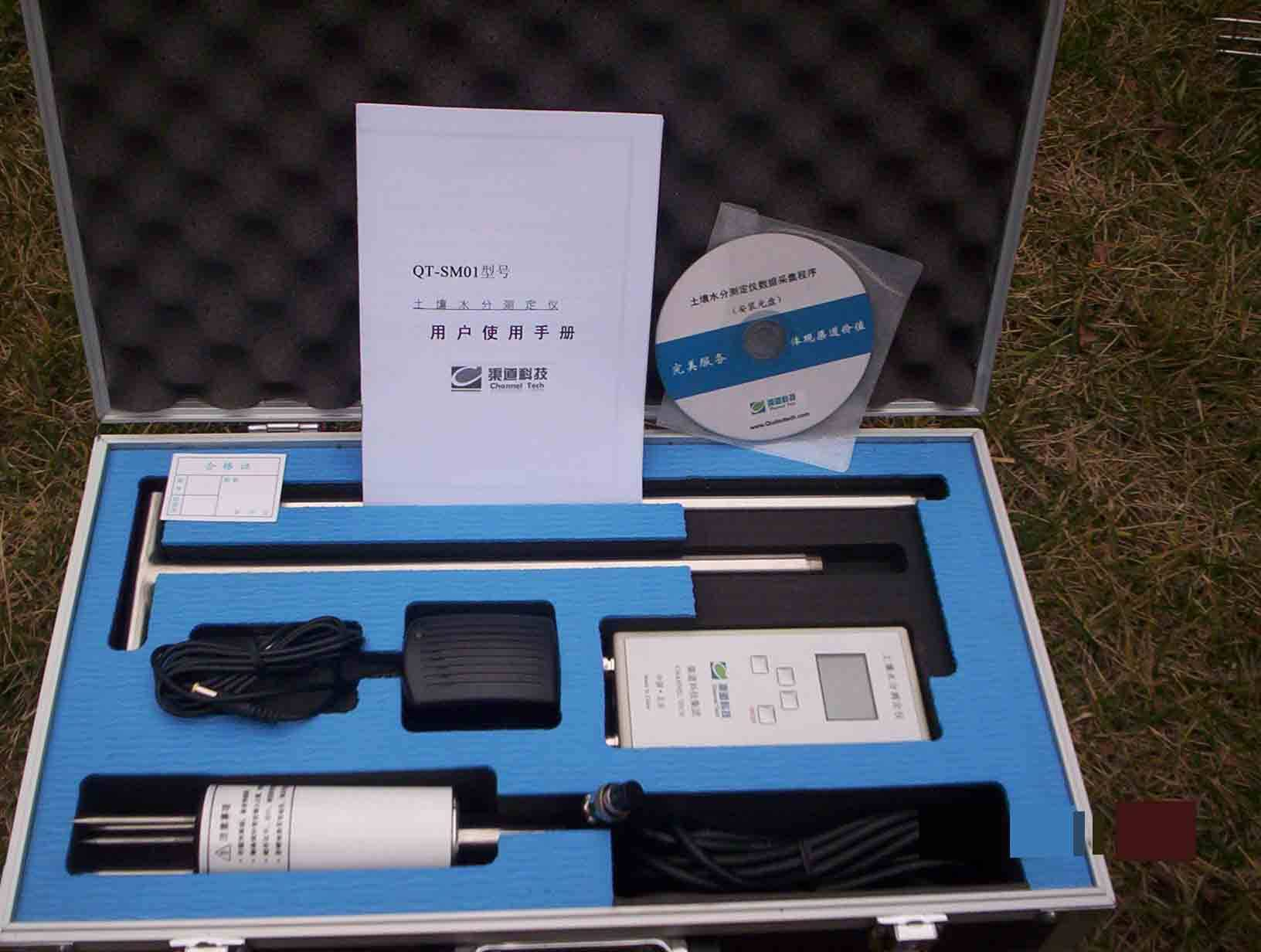 QT-SM01 Soil Moisture Meter
