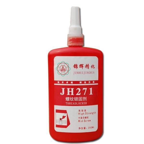 JH271 Threadlocking adhesive, Loctite 271 threadlocker quality