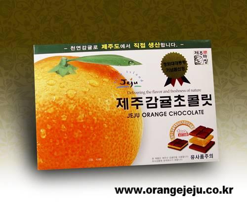 Selling Jeju tangerine Chocolate