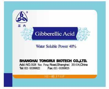Gibberellic Acid 40%Water Soluble Granular