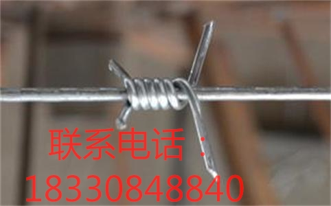 Yucheng single barbed wire