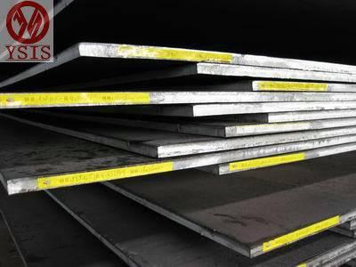 ASTM A573Gr58,A573Gr65,A573Gr70