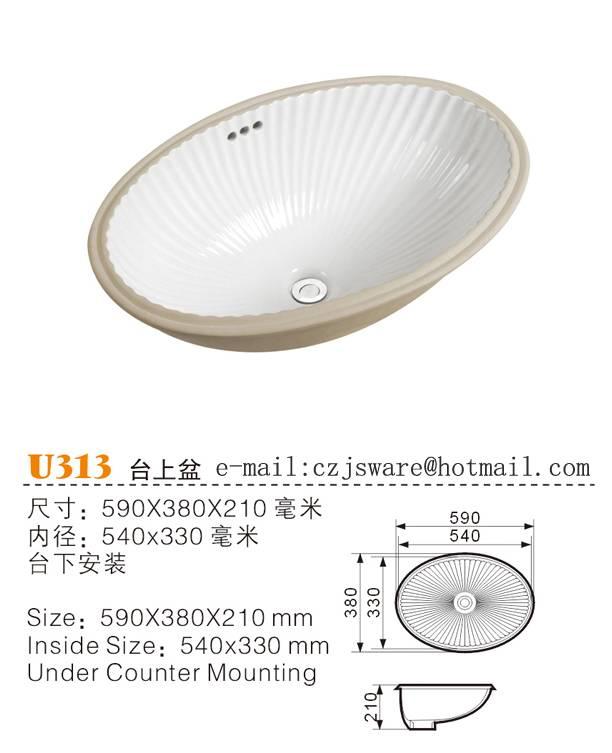 sell under counter basin,bathroom sinks U313