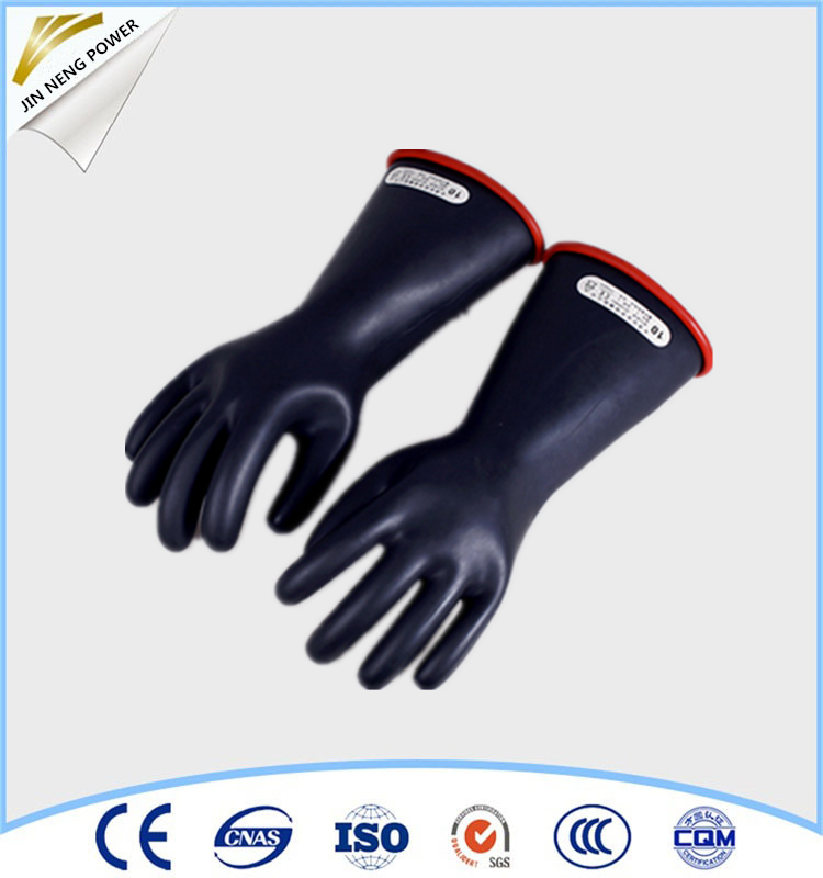 20kv class 2 latex safety insulating electrical gloves