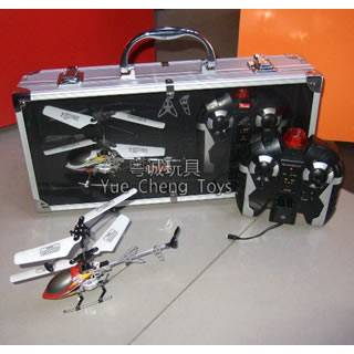 3ch mini alloy helicopter with AL Box