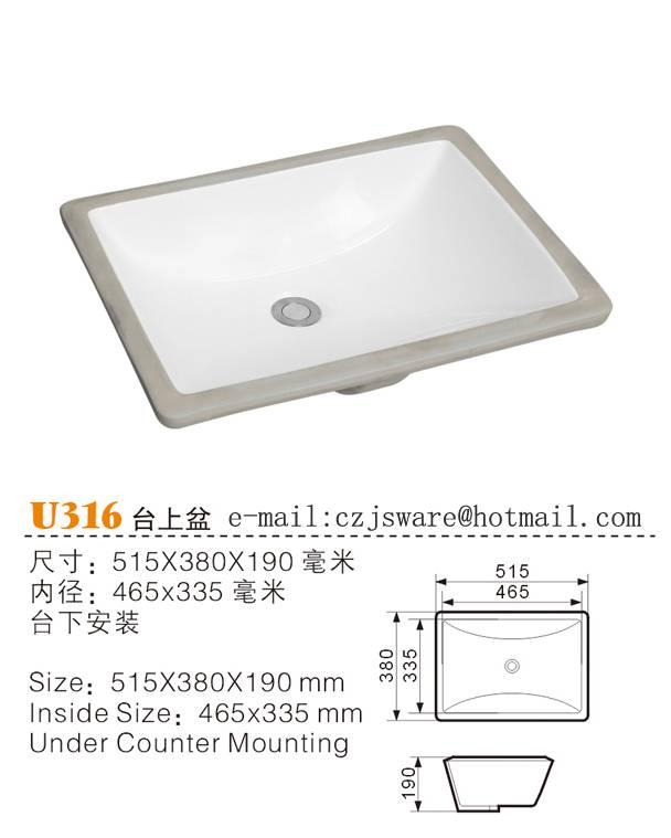 sell porcelain wash basin,under counter basin,bathroom sink