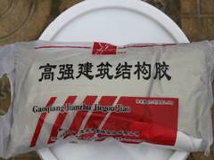 Sell High-strength Construction Structural Adhesive