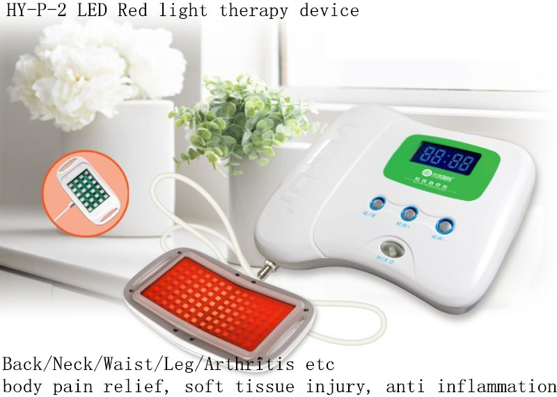 HY-P-2 LED Red light therapy device Integrated red light therapeutic instrument Product indication: