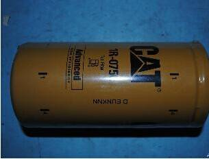 Caterpillar 3512 Fuel Filter 1R0750