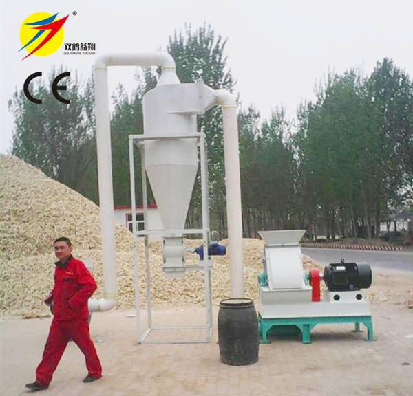 feed hammer mill crusher