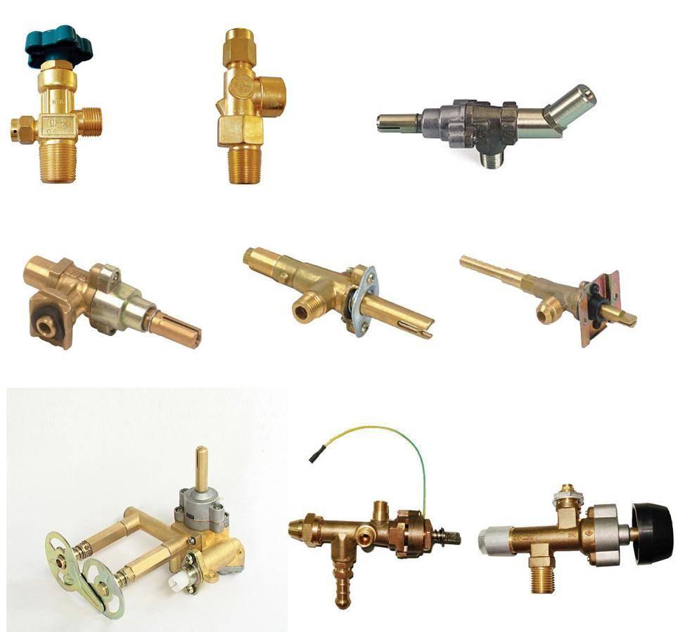 Gas Valve,Copper Valve,brass Valve,LPG Valve,Grill Valve ...