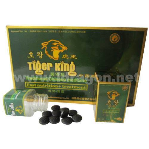 Tiger king, traditional Chineses medicine