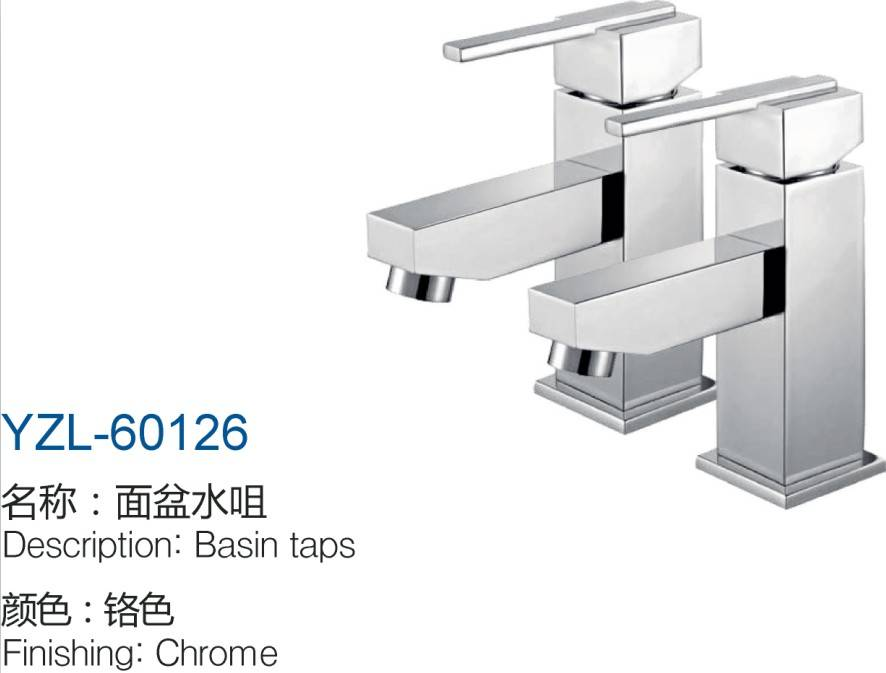 All kinds of faucet