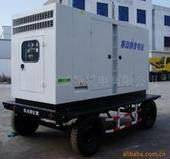220~300kw,Cummins generator set with reliable competitive,CE,ISO