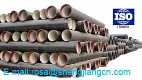 ISO 2531/BS EN 545/GB13295/K9 k12 K7 Ductile Iron Pipes CHINA