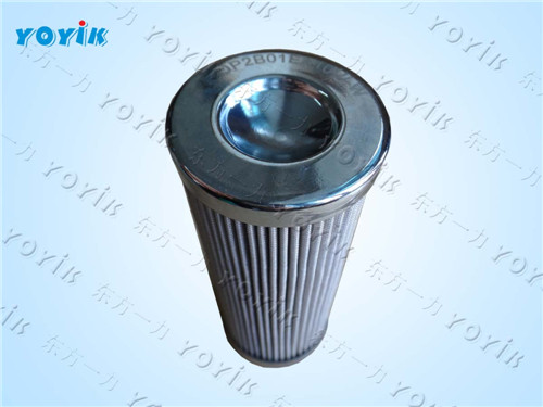 Dongfang spare parts Complete Model DP2B01EA10V/-W Filter