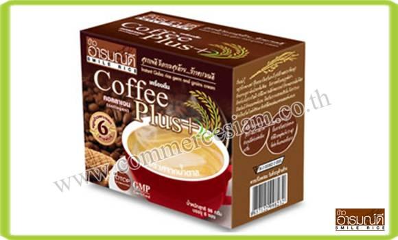 GABA RICE GERM COFFEE COLLAGEN BEVERAGE