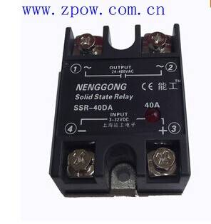 Neng Gong Solid state relay Single phase SSR-40DA 40A SSR