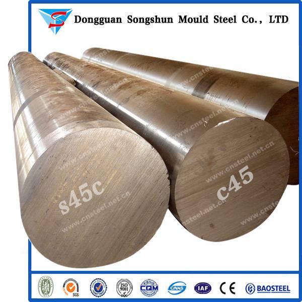 1045 carbon steel round bar