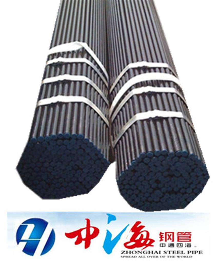 ASTM A106 Black Seamless Pipe