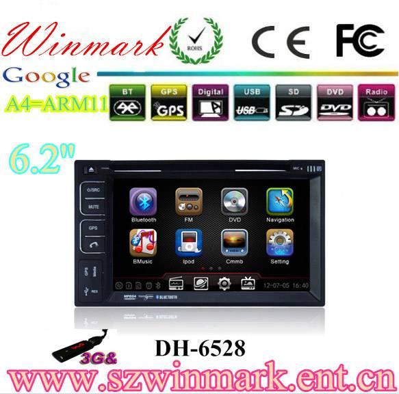 universal 6.2'' 2din HD touch screen car multimedia with GPS,BT,MIC,RDS,TMC,DVR,Radio,A-TV,DVB-T,ATS