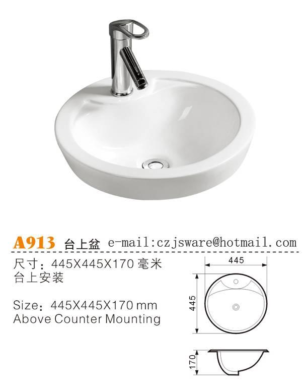 sell sanitary ware,bathroom sink,ceramic sink