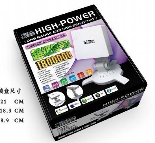 New Arrivals Skycity SY-6505 High Power 1800mW Long Range 180000G 802.11b/g 54M Wireless USB Network