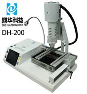 Dinghua DH-200 mobile phone BGA rework station motherboard soldering machine