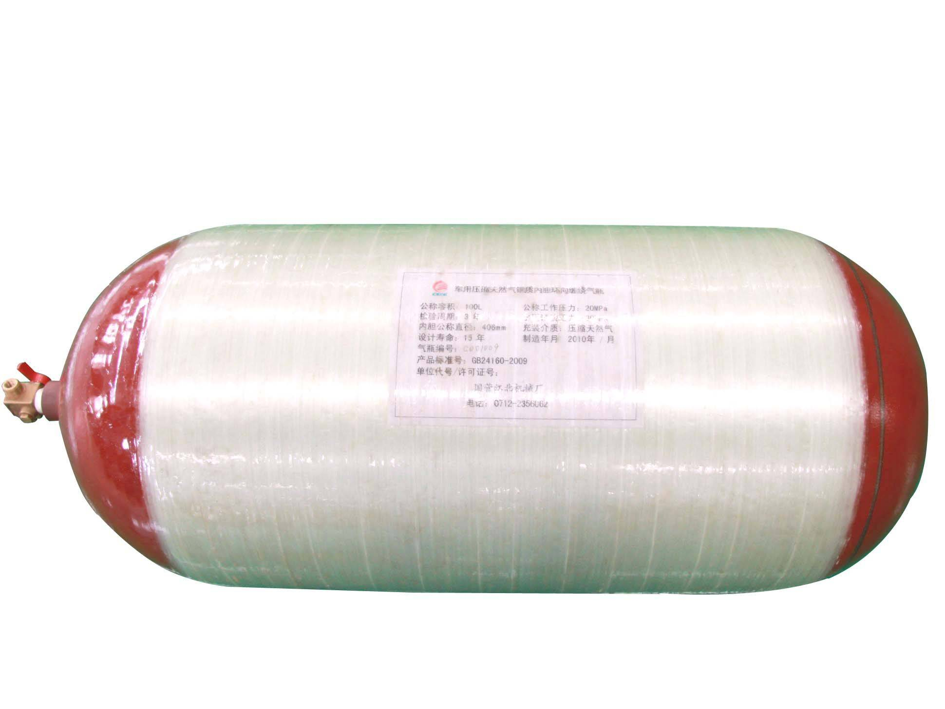 CNG Cylinders for Vehicles