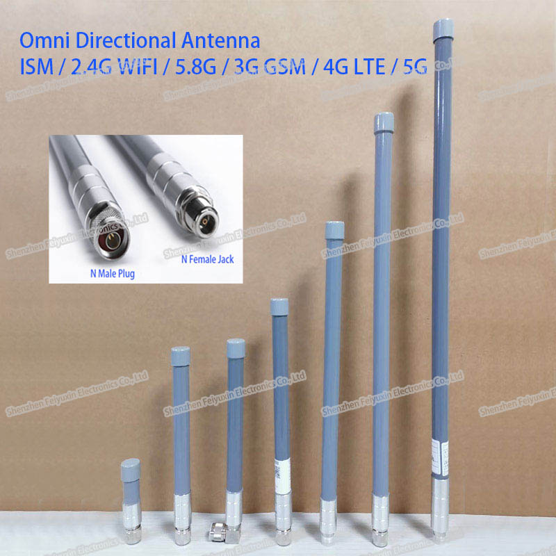 WIFI 3G GSM 4G LTE 5G Omni Directional Antenna Outdoor