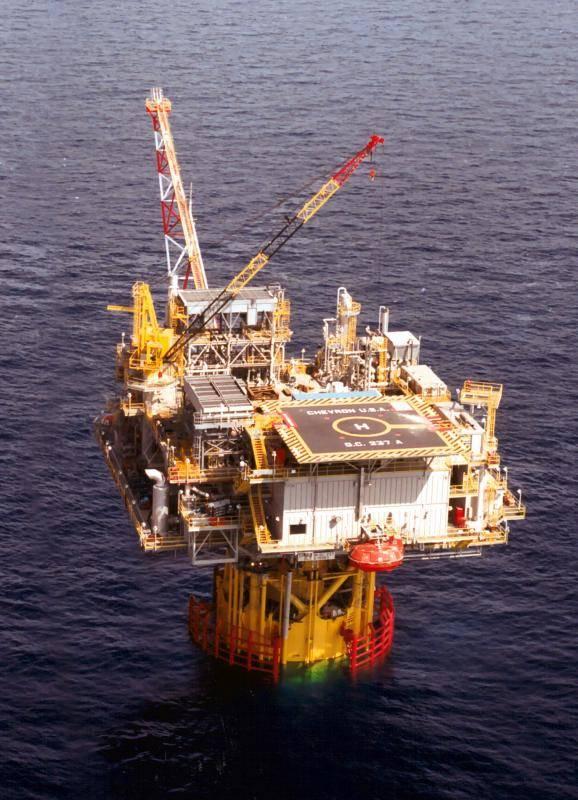 Black Gold in Ghana Oil Rig for Sale