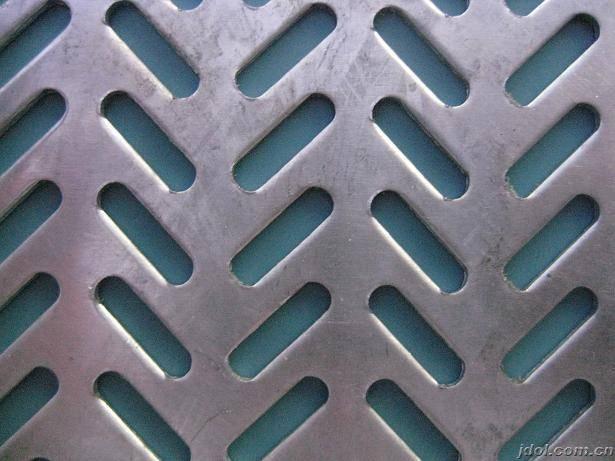 Mutifunctional Decorative Punching Hole plate
