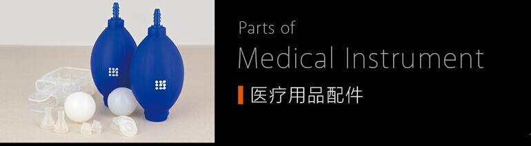 Parts of Medical Instrument