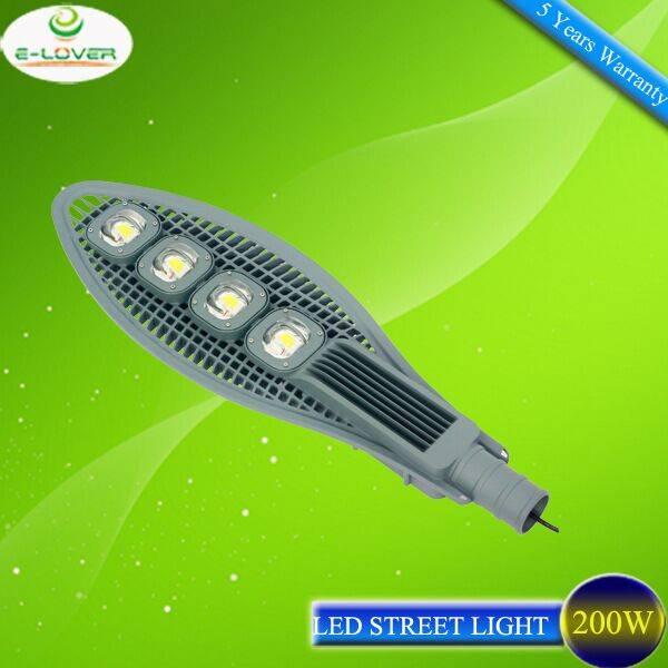 led street lamp 5years warranty