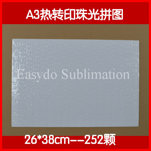 sublimation A3 jigsaw puzzle