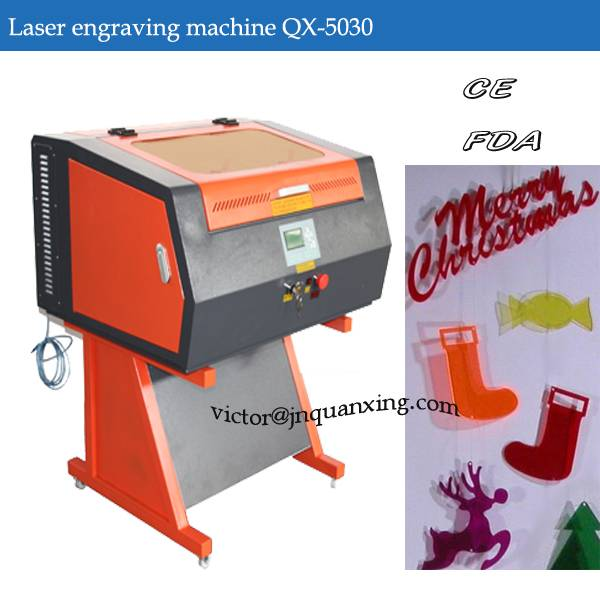 Christmas Gifts Laser cutting machine