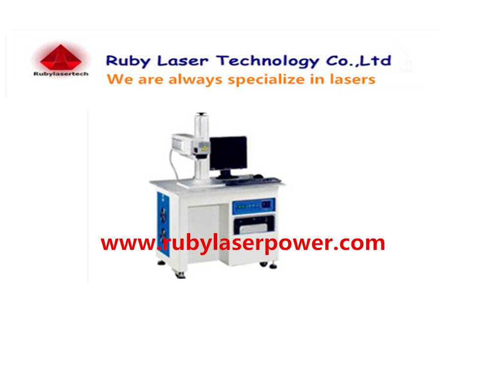 20W Fiber Laser Marking Machine 20W Optical marking machine