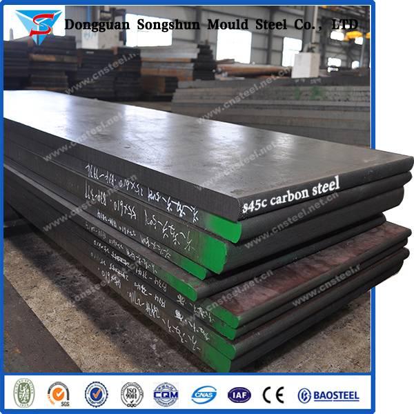 S45C/S50C/C45/1045 hot rolled steel sheet