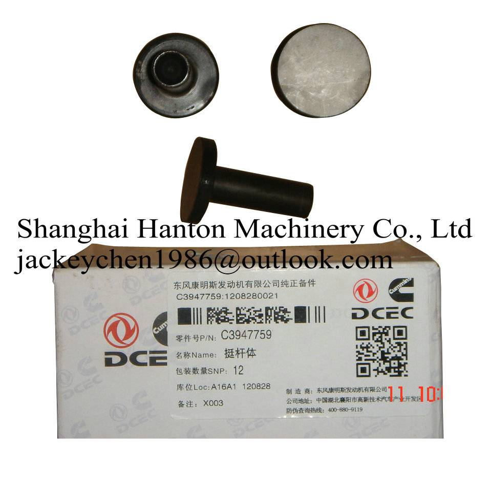 Sell Cummins ISBe6.7 diesel engine valve tappet 3947759