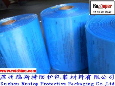 VCI antirust PE film for tapered roller bearing