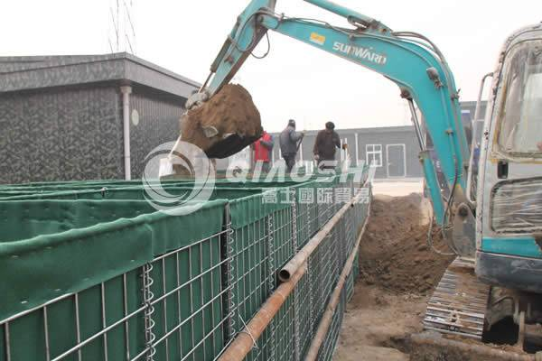 base infrastructure defensive barriers wall Qiaoshi