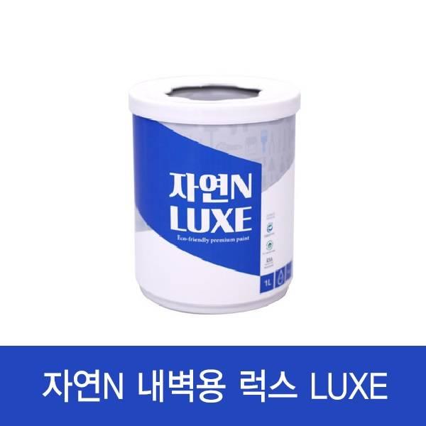 Jayeon N LUXE
